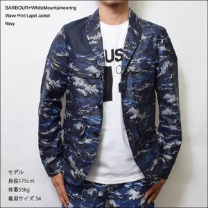 BARBOUR×White Mountaineering MWX0831BL51 バブアー×ホワイトマウンテニアリング WAVE PRINT LAPEL JACKET Navy  ジャケット delicious-y