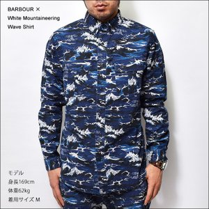 BARBOUR×White Mountaineering(バブアー×ホワイトマウンテニアリング)MSH3369BL33M Wave ShirtBlueウェーブシャツ delicious-y