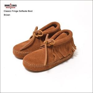 MINNETONKAミネトンカ キッズ2482 Classic Fringe Softsole Boot フリンジブーツ 子供用モカシン/靴|delicious-y