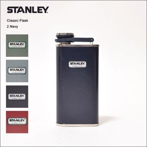 STANLEY スタンレー Classic Flask 8oz クラッシック フラスコ 0.23L 水筒 スキットル 保温 保冷 アウトドア キャンプ ツーリング