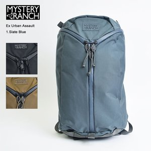 MYSTERY RANCH ミステリーランチ URBAN ASSAULT Black Coyote  SlateBlue リュック バッグ バックパック 鞄 2017 delicious-y
