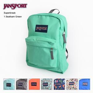 JANSPORT JAN SPORT ジャンスポーツ ジャンスポ スーパーブレイク バックパック リュッサック かばん|delicious-y