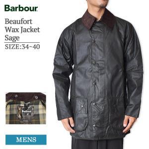 BARBOUR(バブアー) MWX0017SG91 BEAUFORT Sage ビューフォート オイルドジャケット delicious-y