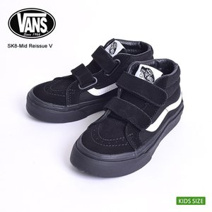 VANS KIDS バンズ キッズ VN0A346YLWB SK8-MID REISSUE V (Canvas & Suede) Black/Black スケート ミッド リイシュー 子供用スニーカー|delicious-y
