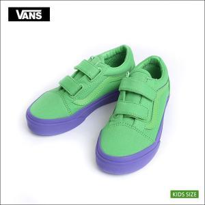 VANS KIDS HO'17 バンズ キッズ VN0A38HDQQQ KIDS Old Skool V (Vans Cosplay) Green/Purple オールドスクール グリーン/パープル 子供用スニーカー|delicious-y
