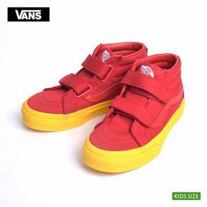 VANS KIDS バンズ キッズ VN0A346YQR8 KIDS SK8-MID REISSUE V (Vans Cosplay) Red/Gold スケートハイ レッド/ゴールド 子供用スニーカー|delicious-y