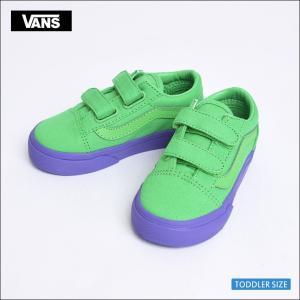 VANS KIDS HO'17 バンズ キッズ VN0A344KQQQ TODOLLER OLD SKOOL V (Vans Cosplay) Green/Purple オールドスクール グリーン/パープル 幼児用スニーカー|delicious-y