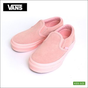 VANS KIDS HO'17 バンズ キッズ VN0A32QIQY1 CLASSIC SLIP-ON (Suede) Mono/English Rose クラシックスリッポン 子供 スニーカー|delicious-y