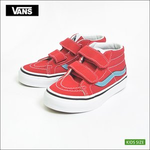 VANS KIDS バンズ キッズ VN0A346YQ8C SK8-MID REISSUE V Rococco Red/Adriatic Blue スケートハイ ミッドリイシューV レッド ブルー 子供 スニーカー|delicious-y