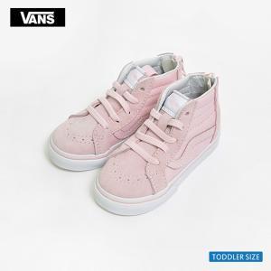 VANS TODDLER バンズ トドラー VN0A32R3Q1C SK8-HI ZIP Chalk Pink/True White スケートハイジップ ピンク ホワイト 幼児用スニーカー|delicious-y