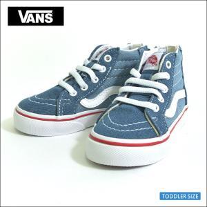 VANS TODDLER バンズ トドラー VN0A32R3Q69 SK8-HI ZIP (Denim 2-Tone) Blue/True White スケートハイジップ デニムツートン 幼児用スニーカー|delicious-y