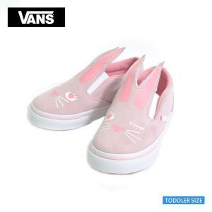 VANS バンズ トドラー VN0A3MTZQ1C スリッポンバニー ピンク ホワイト 幼児用スニーカー うさぎ ウサギ|delicious-y
