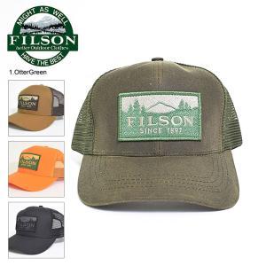 FILSON フィルソン 11030237 Logger Mesh Cap ロガーメッシュキャップ メンズ 帽子 キャップ|delicious-y