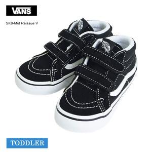 VANS TODDLER バンズ トドラー VN00018W6BT SK8-MID REISSUE V Black True White トドラー スケート ミッド リイシュー ブラック ホワイト |delicious-y