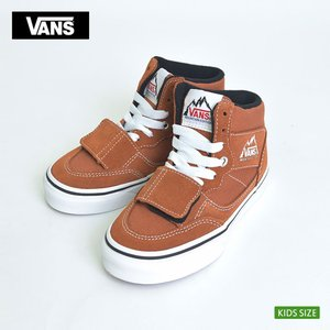 VANS KIDS バンズ キッズ VN0A3DQJOD8 Mountai Edition Canvas Suede マウンテン エディション ブラウン 子供用スニーカー|delicious-y