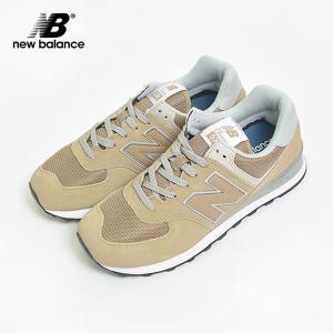NEW BALANCE ニューバランス ML574EBE Hemp Suede/Mesh ベージュ スエード/メッシュ Dワイズ メンズ 靴 スニーカー delicious-y