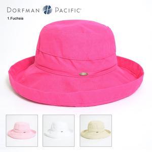 メール便 ドーフマン C399 Dorfman Pacific スカラで有名な帽子ブランド キッズサイズ UVカット帽子 ハット・キンダーハット|delicious-y