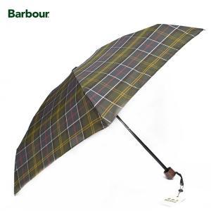 BARBOUR バブアー LAC0084TN111 Tartan Handbag Umbrella Classic Tartan アンブレラ 折りたたみ傘|delicious-y