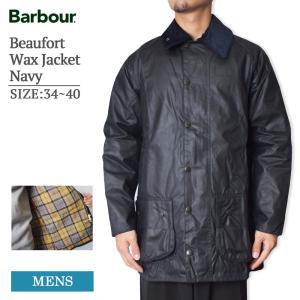 MADE IN ENGLAND BARBOUR バブアー MWX0017NY91 Beaufort Wax Jacket Navy ビューフォート ワックス ジャケット ネイビー メンズ オイルドジャケット delicious-y