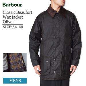BARBOUR バブアー MWX0002OL71 Classic Beaufort Wax Jacket Olive クラシック ビューフォート ワックス ジャケット オリーブ メンズ オイルドジャケット delicious-y