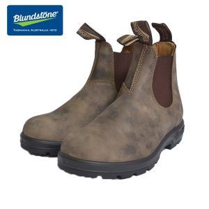 BLUNDSTONE (ブランドストーン)#585 RUSTIC BROWN ラスティックブラウン ユニセックス メンズ レディース サイドゴア ブーツショート ワークブーツ|delicious-y