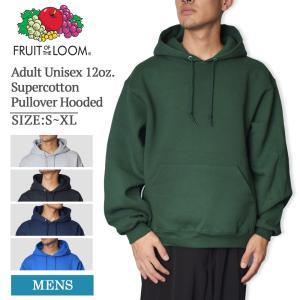 Fruit of the Loom フルーツオブザルーム 82130 Supercotton Pullover Hooded  男女兼用 12オンス フーディ パーカー 無地 厚手 裏起毛 プルオーバーパーカー delicious-y