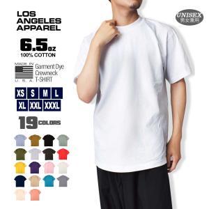 LOS ANGELES APPAREL ロサンゼルス アパレル LA APPAREL 1801GD 6.5oz SS Garment Dye T-Shirt メンズ 半袖 Tシャツ 無地T MADE IN USA delicious-y