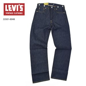 LVC リーバイス ヴィンテージ クロージング 33501 0048 1933モデル 501 リジッド CONE MILLS DENIM RIGID 12oz RELAXED FIT|delicious-y