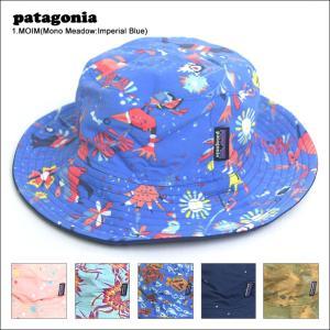 メール便 PATAGONIA SP'18 パタゴニア 66076 Baby Sun Bucket Hat ベビー サン バケツ ハット キッズ 帽子|delicious-y