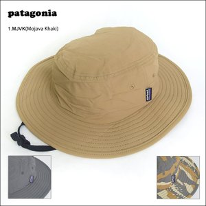 メール便 PATAGONIA SP'18 パタゴニア 65931 Boys' Trim Brim Hat ボーイズ トリム ブリム ハット キッズ 帽子|delicious-y