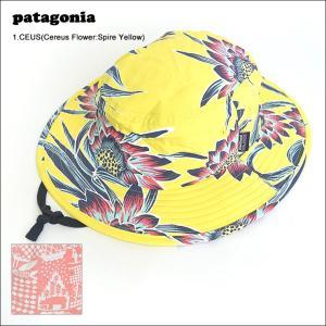 メール便 PATAGONIA SP'18 パタゴニア 65998 Girls' Trim Brim Hat ガールズ トリム ブリム ハット キッズ 帽子|delicious-y