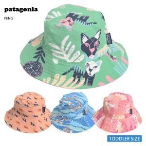 メール便 PATAGONIA パタゴニア 66076 Baby Sun Bucket Hat ベビー サン バケツ ハット キッズ 帽子|delicious-y