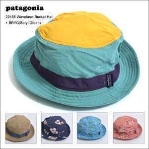メール便 PATAGONIA SP'18 パタゴニア 29156 Wavefarer Bucket Hat ウェーブフェアラー バケツ ハット レディース 帽子 delicious-y