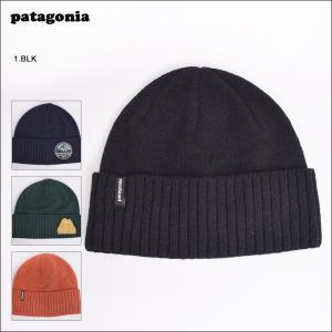 メール便 PATAGONIA FW'18 パタゴニア 29206 Brodeo Beanie ブロデオ ビーニー メンズ レディース 帽子 ビーニー ニットキャップ delicious-y