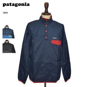 PATAGONIA パタゴニア 24150 Mens Houdini Snap T Pullover メンズ フーディニ スナップT プルオーバー 長袖 ナイロンジャケットアウター delicious-y