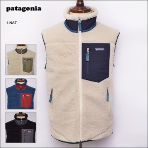 PATAGONIAパタゴニア 23048 Men's Classic Reto-X Vestメンズ クラシック レトロ X ベストメンズ アウター フリースベスト