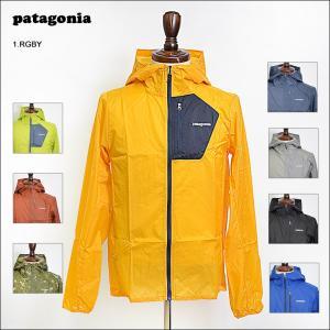 PATAGONIA パタゴニア 24141 Mens Houdini Jacket メンズ フーディニ ナイロン ジャケット ナイロン|delicious-y