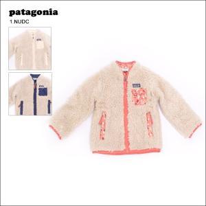 PATAGONIA FW'18 パタゴニア 61025 Baby Retro-X Fleece Jacket ベビー レトロX ジャケット キッズ アウター フリースジャケット|delicious-y