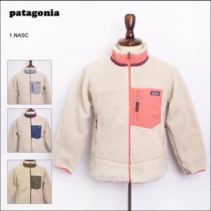 PATAGONIA FW'18 パタゴニア 65625 Kid's Reto-X Jacket キッズ レトロX ジャケットキッズ アウター フリースジャケット|delicious-y