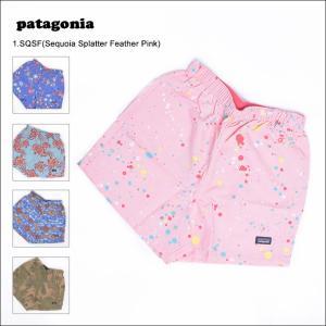 メール便 PATAGONIA パタゴニア SP'18 60278 Baby Baggies Shorts  ベビー バギーズ ショーツ キッズ スイムパンツ バギーパンツ|delicious-y