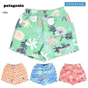 メール便 PATAGONIA パタゴニア 60278 Baby Baggies Shorts ベビー バギーズ ショーツ キッズ スイムパンツ 水着 幼児 ベビー|delicious-y