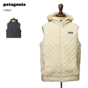 PATAGONIA FW'18 パタゴニア 25221 Women's Los Gatos Hooded Vest ウィメンズ ロス ガトス フーデッド ベスト 女性用 レディース アウター ベスト|delicious-y