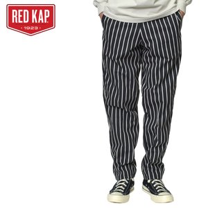 RED KAP レッドキャップ PS54CS Spun Poly Baggy Chef Pant Stripe チョークストライプ メンズ ユニセックス ボトムス 長パンツ バギーパンツ ロングパンツ delicious-y