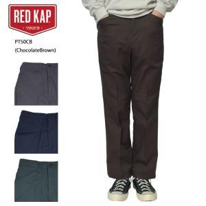 RED KAP レッドキャップ PT50 Jean-Cut Pant ChocolateBrown Charcoal Navy SpruceGreen メンズ ボトムス 長パンツ ワークウェア ロングパンツ 春 夏 秋 冬 delicious-y