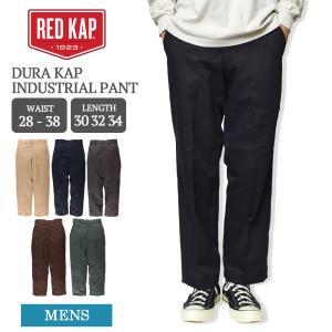 RED KAP レッドキャップ PT20 DURA KAP INDUSTRIAL PANT Black Brown Charcoal Khaki Navy メンズ ボトムス 長パンツ ワークウェア ロングパンツ delicious-y