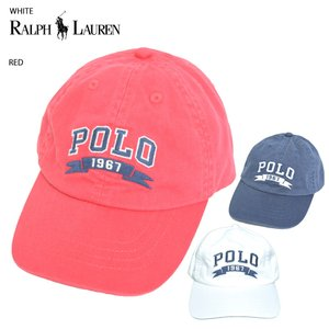 Polo Ralph Lauren ポロ ラルフ ローレン【737580】チノツイルアイコニックキャップハット RED BLUE WHITE / 赤 青 白 2T-4T 4-7 8-20 キッズ 帽子 キャップ|delicious-y