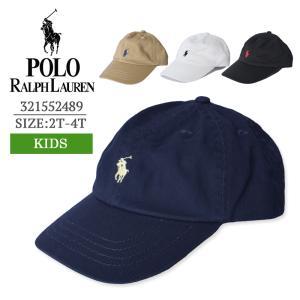 Polo Ralph Lauren ポロ ラルフ ローレン 321552489 キッズ ジュニア 帽子 ベースボールキャップ 女の子 男の子 delicious-y