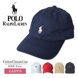 Polo Ralph Lauren Boys ポロ ラルフ ローレン ボーイズライン 552489 ベースボール キャップ ハット ネイビー ホワイト レッド  8-20 レディース キッズ 帽子|delicious-y