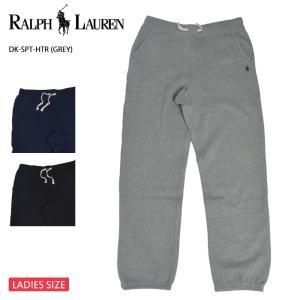 Polo Ralph Lauren Boys ポロ ラルフ ローレン ボーイズライン 536703 コットン フリースジョガーパンツ グレー ネイビー ブラック レディース スウェット|delicious-y