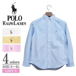Polo Ralph Lauren Boys ポロ ラルフローレン ボーイズ 677133 ワンポイント オックスフォード シャツ ブルー イエロー ホワイト ピンク レディース 長袖シャツ|delicious-y